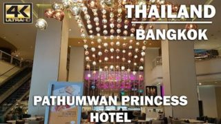 BANGKOK | Inside The Pathumwan Princess Hotel [4K]